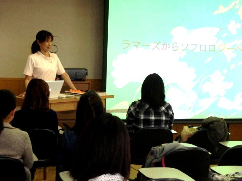 ソフロロジー式分娩教室
