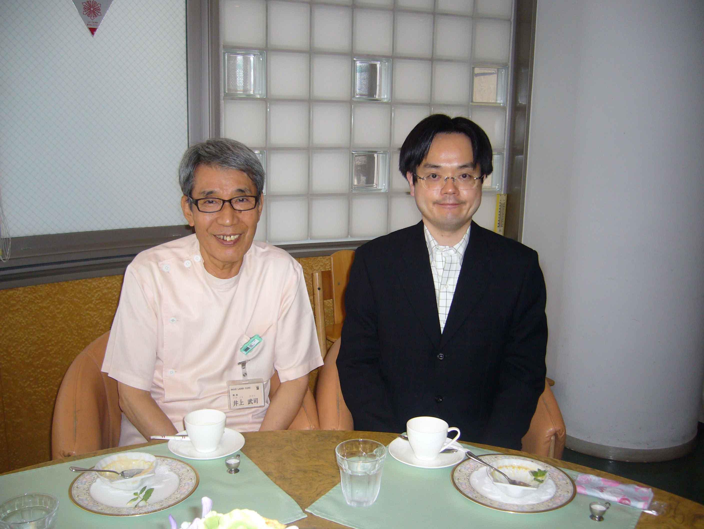 吉崎先生と院長